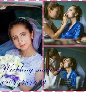 Свадебный, вечерный, дневной макияж