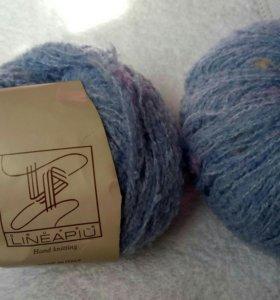 Пряжа для ручного вязания Италия 🇮🇹