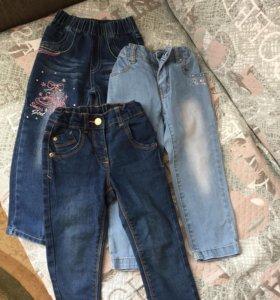 Джинсы и брюки на девочку по одному или сразу все