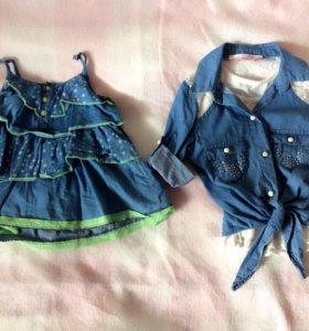 Сарафан джинс.+ 2ка ( рубашка и футболка)