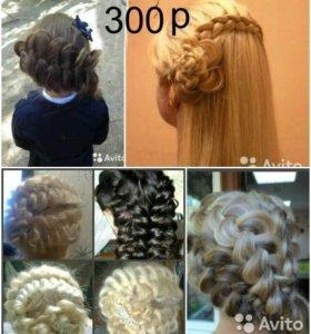 Прически, Плетение кос.