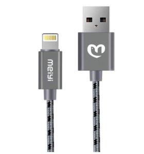 USB-кабель зарядка из нейлона для iPhone и iPad