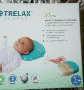 Подушка Trelax