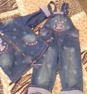Костюм джинсовый на флисе