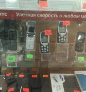 Телифоны