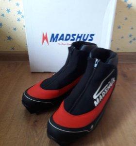 Лыжные ботинки, 46 разм.