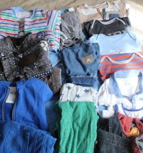 Полный комплект вещей на мальчика 0,5-2 года