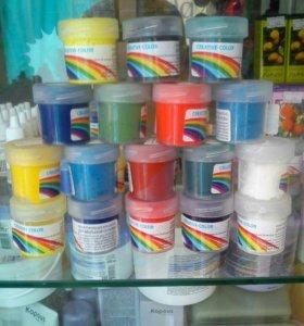 Краситель для мыловарения 29шт.Creative-Color