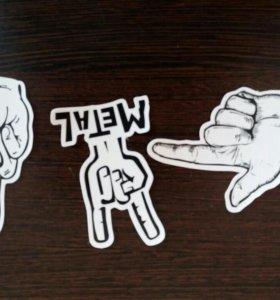 Наклейки (руки)