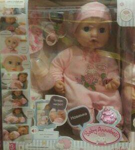 Baby Annabell.ТЦ ВИТ,Бегемотик