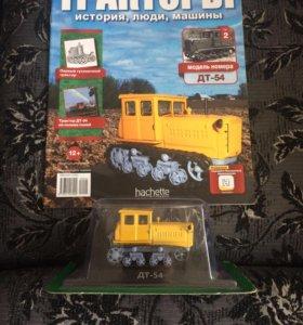 Модель трактора + журнал.