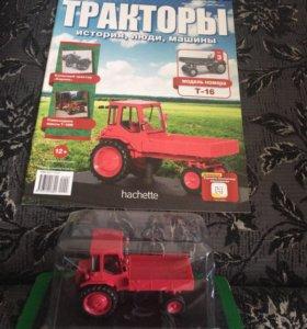 Модель трактора + журнал
