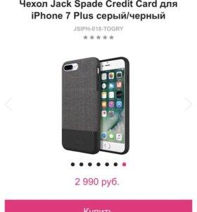 Чехол Jack Spade для iPhone 7 Plus
