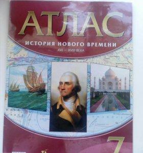 Атлас, контурная карта история 7класс.