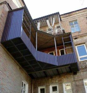 Расширения балкона