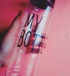 My bottle / моя бутылка