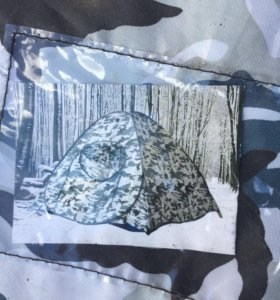 Палатка зимняя б/у