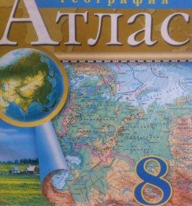 Атлас и Контурные карты по географии 8 класс