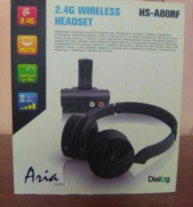 Наушники Dialog HS-A80RF