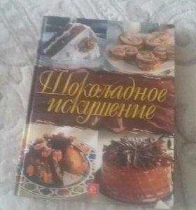 Продам недорого книги по кулинарии и другие