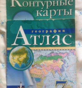 Атлас и Контурные карты по географии 7 класс