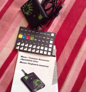 Переключатель Speedshot мышь/клавиатура для Xbox