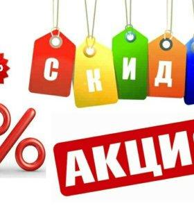 Продажа сантехники по самым выгодным ценам в ЗелАО