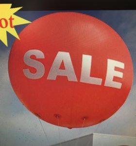Рекламный шар красный 2м