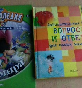 2 книги.