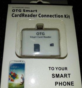Картридер для Смартфона micro USB - SD, TF
