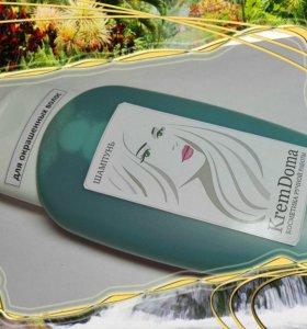 Шампунь для окрашенных волос ручной работы