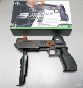Strike Shooter DP-2 Для PS3 Move