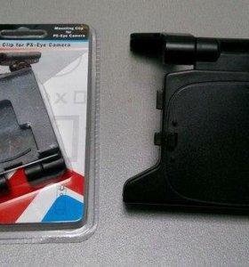 Подставка-держатель камеры для PS3 и X-Box 360