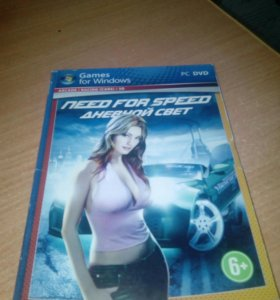 Need for speed дневной свет
