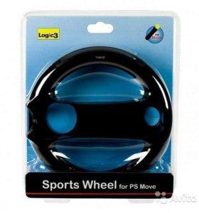 Руль PS Move Sports Wheel (для PlayStation 3)