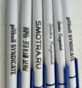 Авто ручка