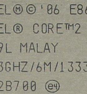 процессор INTEL CORE 2 DUO сокет 775