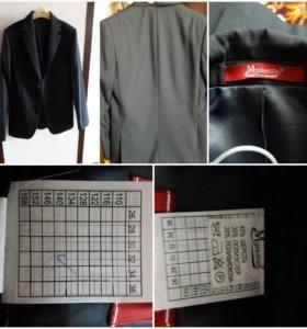 Пиджак черный школьный