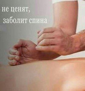Массаж при воспалении седалищного нерва