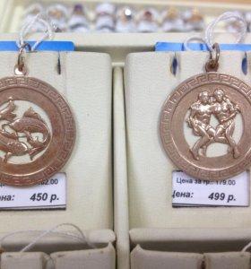 "Серебро с позолотой 925"" знаки зодиака"