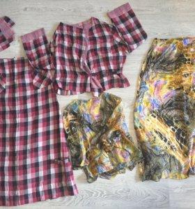 Одежда пакетом, юбки в пол. 46р.