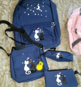 Рюкзак набор из 4-х предм