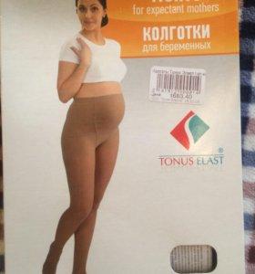 Компрессионные колготки для беременных