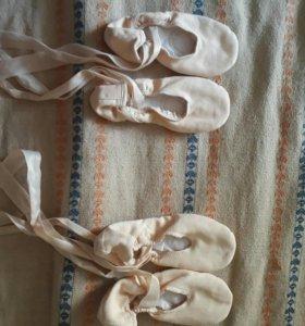 Балетки для девочка 36-40 размер