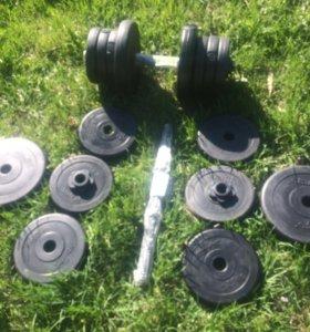 Разборные пластиковые гантели новые 8-20 кг