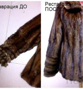 """Ателье по ремонту одежды """"Храбрая портняжка"""""""