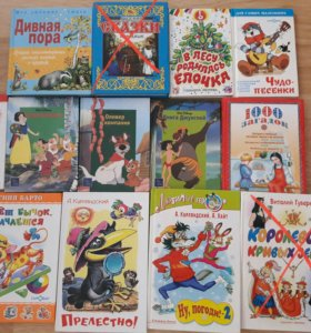 Продаются детские книги