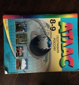 Атлас по географии за 8-9 класс