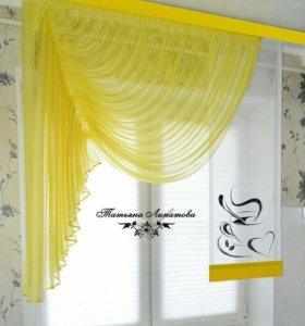 Подшив тюлей и штор