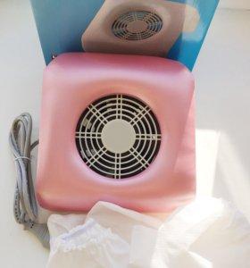 Вентилятор маникюрный